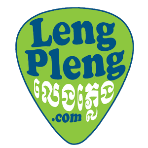 Logo Leng Pleng Application