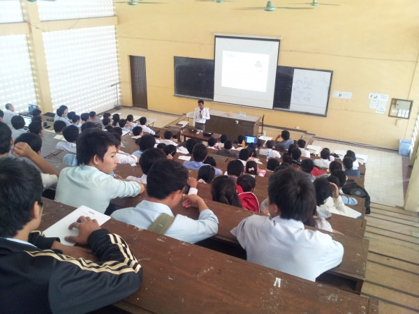 Presentation at Institute of Technology of Cambodia About Mobile Market and Mobile Technology - Phally from Top